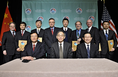 Photo of U.S.-China Clean Energy Research Center signing ceremony